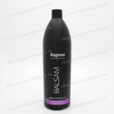 Бальзам для окрашенных волос  Kapous