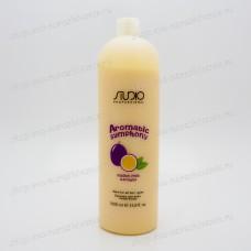 Kapous Studio Бальзам для всех типов волос маракуйя