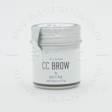 ХНА ДЛЯ БРОВЕЙ CC BROW dark brown В БАНОЧКЕ 5 ГР