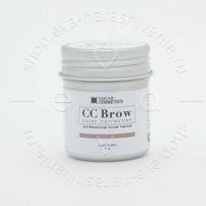ХНА ДЛЯ БРОВЕЙ CC BROW Light brow В БАНОЧКЕ 5 ГР
