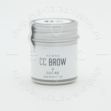 ХНА ДЛЯ БРОВЕЙ CC BROW grey brown В БАНОЧКЕ 5 ГР