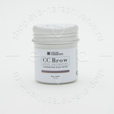 ХНА ДЛЯ БРОВЕЙ CC BROW Grey brown В БАНОЧКЕ 10 ГР