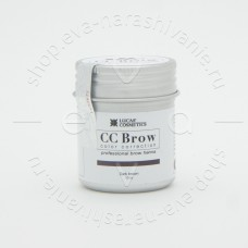 ХНА ДЛЯ БРОВЕЙ CC BROW Dark brown В БАНОЧКЕ 10 ГР
