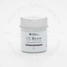 ХНА ДЛЯ БРОВЕЙ CC BROW Brown В БАНОЧКЕ 10 ГР