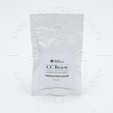 ХНА ДЛЯ БРОВЕЙ CC BROW В САШЕ  Light brown 10 ГР
