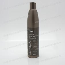 Шампунь для волос от перхоти CUREX GENTLEMAN 300 мл.