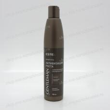 Шампунь активизирующий рост волос CUREX GENTLEMAN 300 мл.