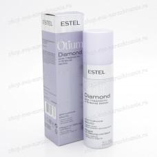 ESTEL Драгоценное масло для гладкости и блеска волос OTIUM DIAMOND 100 мл.