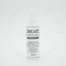 GEL-OFF Средство для обезжиривания ногтей и снятия липкого слоя Cleaner Professional PREMIUM 150 мл