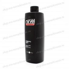 Nirvel Перманент для окрашенных волос Perm №2 Soft