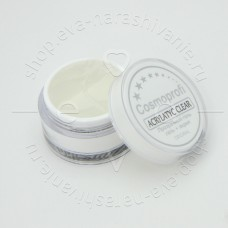 Acrylatic Cosmoprofi 50гр