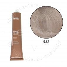 Краска для волос Kapous Magic Keratin № 9.85