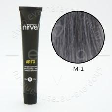 Краска для волос NIRVEL ARTEX КОРРЕКТОР M-1 серый (антижелтый)