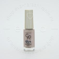 Golden Rose 60sec Express Dry №08