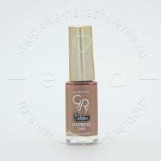 Golden Rose 60sec Express Dry №18