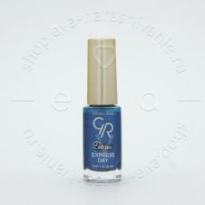 Golden Rose 60sec Express Dry №68