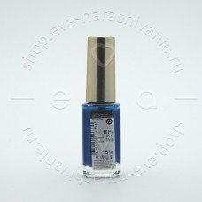 Golden Rose 60sec Express Dry №73