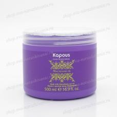 Kapous Маска с маслом ореха Макадамии Macadamia Oil