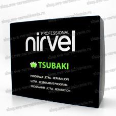 Nirvel Tsubaki Pack. Набор для интенсивного восстановления  и защиты волос