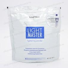 Обесцвечивающий суперосветляющий порошок Matrix Light Master 500g