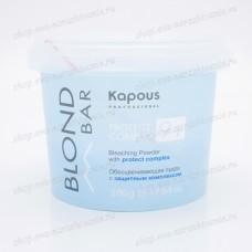 Обесцвечивающая пудра с защитным комплексом 9+ Kapous