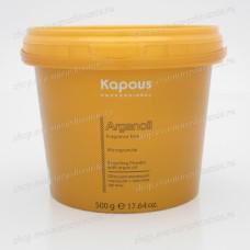 Обесцвечивающий порошок для волос с маслом арганы Kapous Arganoil
