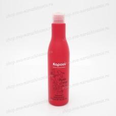 Kapous Biotin Energy Шампунь с Биотином для роста волос