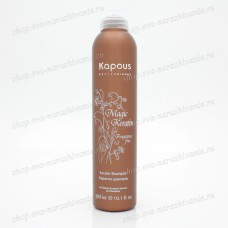 Кератин шампунь Kapous Magic Keratin