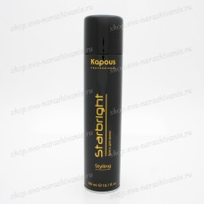 Блеск для волос Kapous Starbright