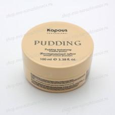 Текстурирующий пудинг экстра сильной фиксации Kapous Pudding