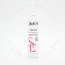 Start Epil, Лосьон перед депиляцией, 200 мл