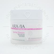 ARAVIA Organic, Крем для тела питательный цветочный Spring Flowers, 300 мл,
