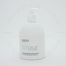 Estel, Увлажняющий крем для рук M'USE, 475 мл