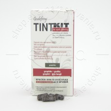 Godefroy TINT KIT Brown Краска-Хна в капсулах для бровей графит 80капсул