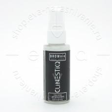 Гель-скраб для бровей CLINESTIQ 50мл