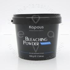 Kapous Professional Bleaching Powder Пудра осветляющая в микрогранулах 500гр