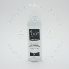 New Line гель-пенка для умывания для всех типов кожи 150мл.