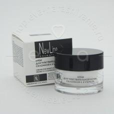 New Line Крем для чувствительной кожи, склонной к куперозу 50мл.