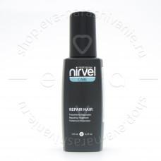 Nirvel Восстанавливающее средство для волос Repair Hair