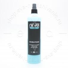 Nirvel Двухфазный несмываемый лосьон-спрей Double Phase