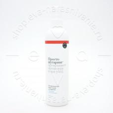 Вода косметическая для удаления остатков сахарной пасты Просто Шугаринг, 300 мл