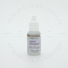 Be Natural, Средство Cuticle Eliminator, 15 мл