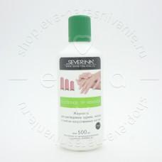 Severina, Жидкость для снятия акрила и искусственных ногтей - X-Stronge Tip Remover 500 мл
