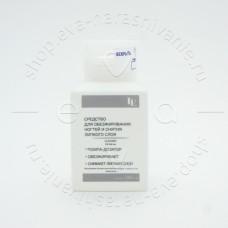 Severina, CLEANER - средство для обезжиривания ногтей и снятия липкого слоя 240 мл (с помпой)