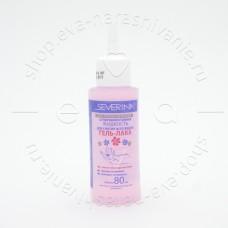 Severina, Cуперэффективная жидкость для снятия всех видов гель-лака 80 мл
