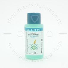 Severina, жидкость для снятия лака (Алоэ) с ацетоном 50 мл
