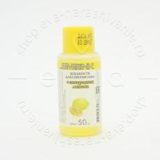 Severina, жидкость для снятия лака (Лимон) с ацетоном 50 мл