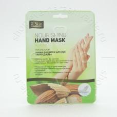 El'Skin питательная маска-перчатки для рук «МИНДАЛЬ»