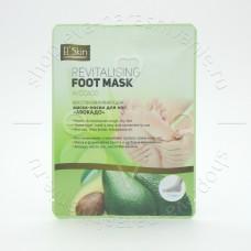 El'Skin Восстанавливающая маска-носки для ног «АВОКАДО»