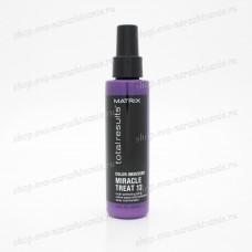 Спрей для окрашенных волос Matrix Color Obsessed Miracle Treat 12 125ml